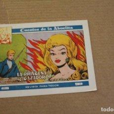 Tebeos: CUENTOS DE LA ABUELITA Nº 231, EDITORIAL TORAY. Lote 133031346