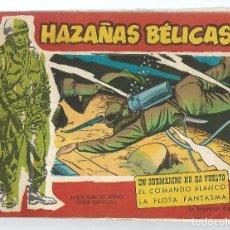 BDs: V24- HAZAÑAS BELICAS - UN SUBMARINO NO HA VUELTO Nº 69. Lote 133203382