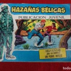 Tebeos: TEBEOS HASAÑAS BELICAS. Lote 133308886