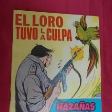 Tebeos: HAZAÑAS BÉLICAS . Nº 227. LA SELVA DE LAS SORPRESAS. EDICIONES TORAY. Lote 133420374