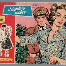 Tebeos: NUESTRO DEBER. COL. SUSANA Nº-32 EDICIONES TORAY 1959. Lote 133542234