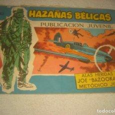 Tebeos: HAZAÑAS BELICAS Nº 303, AZUL.. Lote 133564194