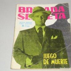 Tebeos: BRIGADA SECRETA JUEGO DE MUERTE 49. Lote 134769310
