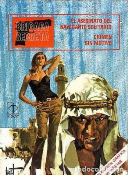 BRIGADA SECRETA EDICIONES TORAY 1982 Nº 5 (Tebeos y Comics - Toray - Brigada Secreta)