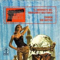 Tebeos: BRIGADA SECRETA EDICIONES TORAY 1982 Nº 5. Lote 135603898