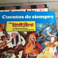Tebeos: CUENTOS DE SIEMPRE. Lote 135732267