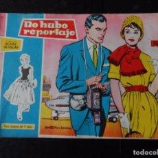 Tebeos: ROSAS BLANCAS Nº 57 NO HUBO REPORTAJE EDITORIAL TORAY ORIGINAL. Lote 136655378