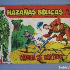 Tebeos: HAZAÑAS BELICAS (1958, TORAY) -EXTRA ROJO- 159 · 25-XII-1964 · HAZAÑAS BÉLICAS. Lote 136656262