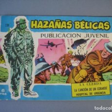 Tebeos: HAZAÑAS BELICAS (1957, TORAY) -EXTRA AZUL- 330 · 28-XI-1969 · HAZAÑAS BÉLICAS. Lote 136661586