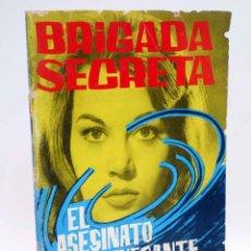 Tebeos: BRIGADA SECRETA 29. EL ASESINATO DEL NAVEGANTE SOLITARIO (SOTILLOS / HUÉSCAR) TORAY, 1963. Lote 139394698