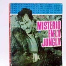Tebeos: BRIGADA SECRETA 164. MISTERIO EN LA JUNGLA (M. LAGRESA / JOSÉ GUAL) TORAY, 1966. Lote 139394738