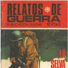 Tebeos: RELATOS DE GUERRA Nº 206. TORAY . C-30. Lote 140437654