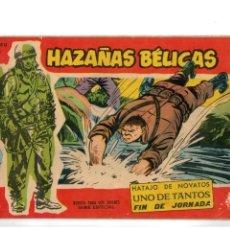 Tebeos: HAZAÑAS BÉLICAS -ROJA- NÚMEROS 6,29,88,94,96,98,109 Y 118.TORAY. CON GORILA.. Lote 141508294