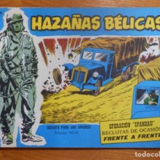 Tebeos: COMIC - TEBEO - HAZAÑAS BÉLICAS - NÚMERO EXTRA 237 - OPERACIÓN SPANDAU - TORAY. Lote 142214350