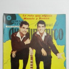 Tebeos: CONFIDENCIAS DEL DUO DINAMICO, SERENATA EXTRA, Nº 15. Lote 143054514