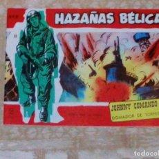 Giornalini: VENDO COMIC HAZAÑAS BELICAS (DOMADOR DE TORPEDOS), Nº: 312. (VER 2ª FOTO EN EL INTERIOR).. Lote 143277430