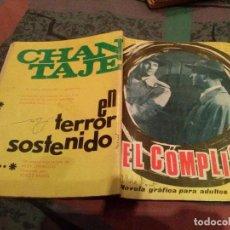 Tebeos: BRIGADA SECRETA Nº 141. EL COMPLICE.- EDITORIAL TORAY 1966. Lote 145479326