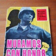 Tebeos: MURAMOS CON HONOR. Lote 146227294