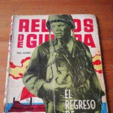 Tebeos: RELATOS DE GUERRA. EL REGRESO DE ULISES. . Lote 146227482