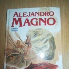 Tebeos: ALEJANDRO MAGNO EDICIONES TORAY 1991. Lote 209317575