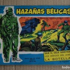 Tebeos: HAZAÑAS BELICAS, Nº 131. EXTRA AZUL. BOIXCAR. LITERACOMIC. C1. Lote 147292818