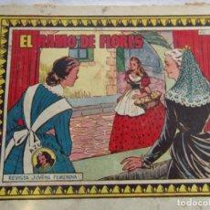 Tebeos: REVISTA JUVENIL FEMENINA AZUCENA AÑO XI NUM 443- EL RAMO DE FLORES. Lote 148136874