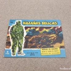 Tebeos: COMICS.....HAZAÑAS BÉLICAS....NUMERO EXTRA. 165....TORAY....1958.... Lote 149981874