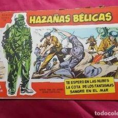 Tebeos: HAZAÑAS BELICAS. Nº 43 . SERIE ROJA. EDICIONES TORAY. Lote 151172286