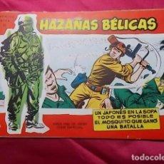 Tebeos: HAZAÑAS BELICAS. Nº 42 . SERIE ROJA. EDICIONES TORAY. Lote 151172362