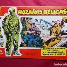 Tebeos: HAZAÑAS BELICAS. Nº 35 . SERIE ROJA. EDICIONES TORAY. Lote 151173546