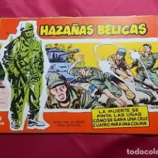 Tebeos: HAZAÑAS BELICAS. Nº 34 . SERIE ROJA. EDICIONES TORAY. Lote 151173602