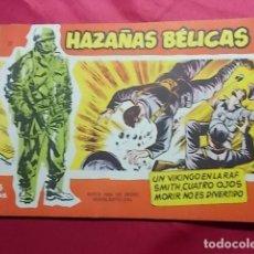 Tebeos: HAZAÑAS BELICAS. Nº 32 . SERIE ROJA. EDICIONES TORAY. Lote 151173774