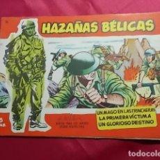 Tebeos: HAZAÑAS BELICAS. Nº 26 . SERIE ROJA. EDICIONES TORAY. Lote 151174126