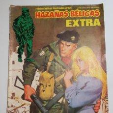 Tebeos: URSUS TORAY - HAZAÑAS BELICAS EXTRA - MUY SECRETO - 1979. Lote 151193186