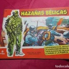 Tebeos: HAZAÑAS BELICAS. Nº 25 . SERIE ROJA. EDICIONES TORAY. Lote 151459678