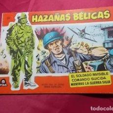Tebeos: HAZAÑAS BELICAS. Nº 24 . SERIE ROJA. EDICIONES TORAY. Lote 151459778