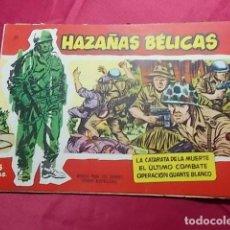 Tebeos: HAZAÑAS BELICAS. Nº 20 . SERIE ROJA. EDICIONES TORAY. Lote 151460278