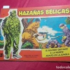 Tebeos: HAZAÑAS BELICAS. Nº 16 . SERIE ROJA. EDICIONES TORAY. Lote 151460386
