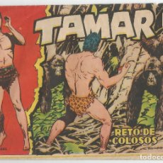 Tebeos: TAMAR EDICIONES TORAY Nº 51. Lote 152510086