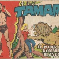 Tebeos: TAMAR EDICIONES TORAY Nº 61. Lote 152510262