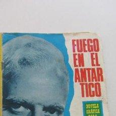 Tebeos: ESPIONAJE - Nº 37 -FUEGO EN EL ANTÁRTICO - ED. TORAY CX07. Lote 153481982
