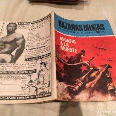 Tebeos: HAZAÑAS BÉLICAS Nº 229 - DESAFIO A LA MUERTE - EDICIONES TORAY - AÑO 1970. Lote 154692814