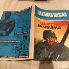 Tebeos: HAZAÑAS BÉLICAS Nº 235 - SPITFIRE FANTASMA - EDICIONES TORAY - AÑO 1970. Lote 154693334