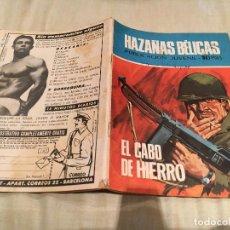 Giornalini: HAZAÑAS BÉLICAS Nº 240 -EL CABO DE HIERRO - EDICIONES TORAY - AÑO 1970. Lote 154751898