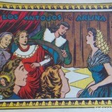 Tebeos: REVISTA JUVENIL FEMENINA AZUCENA NÚM. 185 - LOS ANTOJOS DE AIRLINA. Lote 155424486