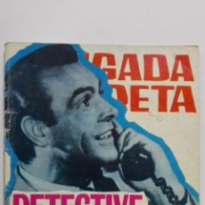 Tebeos: BRIGADA SECRETA Nº 170, DETECTIVE POR NARICES. Lote 155725038