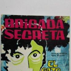 Tebeos: BRIGADA SECRETA Nº 36, EL GATO, LA MUERTE Y EL PARAGUAS. Lote 155725638