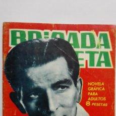 Tebeos: BRIGADA SECRETA Nº 120, UN MUERTO DE QUITA Y PON. Lote 155726278