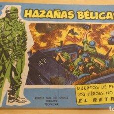 Tebeos: HAZAÑAS BELICAS . NUMERO EXTRA 161 . . Lote 156026546