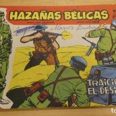 Tebeos: HAZAÑAS BELICAS NUMERO EXTRA 155. Lote 156027002